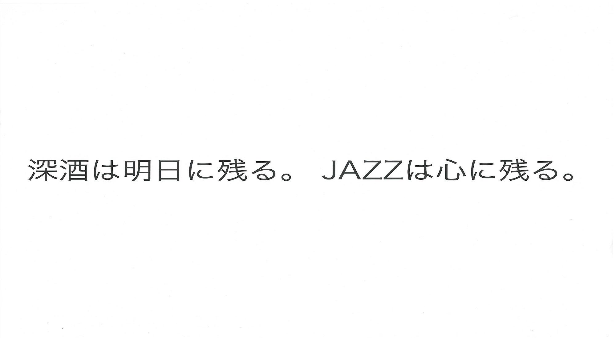 ジャズギター (2)