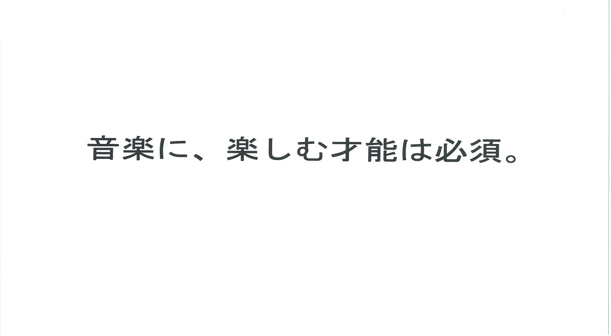 ボーカル2