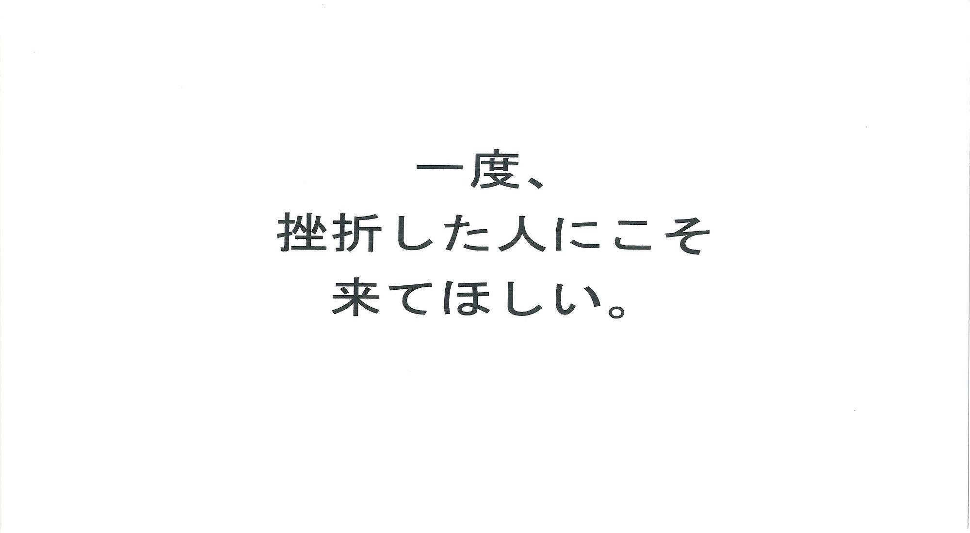 英語の曲を